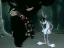 Merrie Melodies: Herr Meets Hare / Весёлые мелодии: Герр встречает кролика