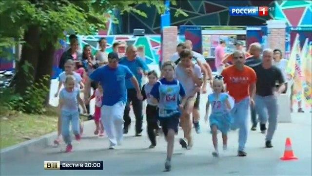 Вести 20:00 • В России отметили День семьи, любви и верности