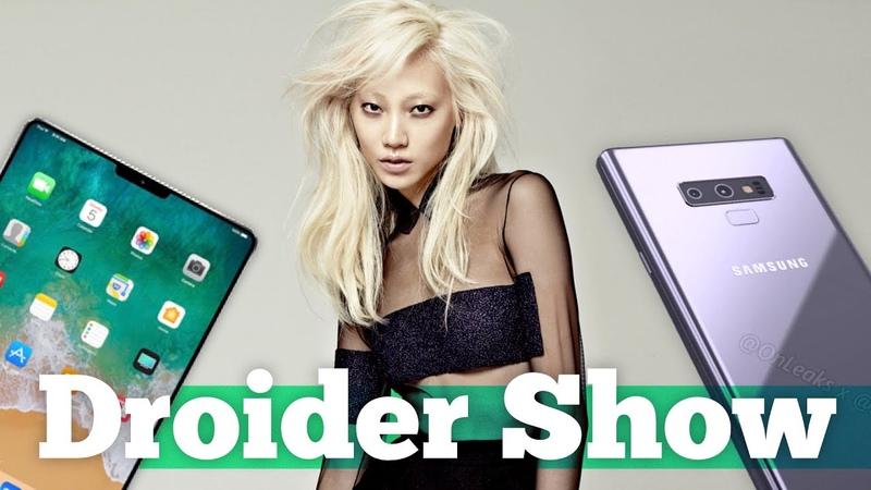 Note 9 на видео, ПРОВАЛ Лета и iPad с Face ID| Droider Show 355