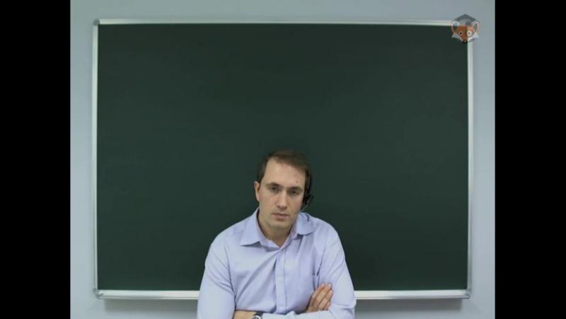 3. Лекции Фоксфорда