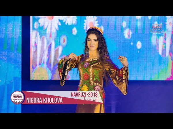 Нигора Холова Наврузи 2018 Nigora Kholova Navruzi 2018