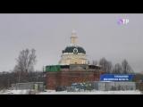 Малые города России: Тараканово - наследие Блока и Менделеева