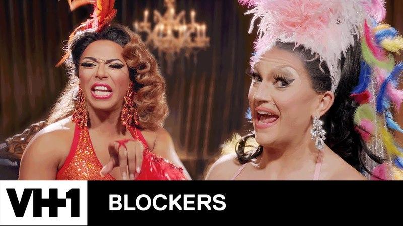 Shangela BenDeLaCreme on John Cena's Pecs in 🐓 'Blockers' | Scene Queens | VH1