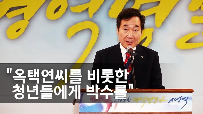 이 총리 젊은이들 자진입대 늘어나…병역명문가 시상식 참석 / 연합뉴스 (Yonhapnews)
