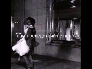 Atmosfera_dushi🌸🌸🌸❤