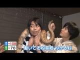 Namikawa Daisuke & Okamoto Nobuhiko no Otsukare-san pt3