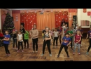 """Макарена"", общий танец. 26.12.2017."