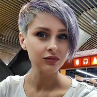 Катерина Баширова