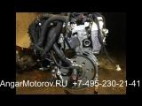 Купить Двигатель Jeep Liberty 2.4 4WD ED3 Джип Либерти 2.4 2007-н.в Наличие без предоплаты