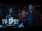 ENG | ТВ-Спот: «Мстители: Война бесконечности» / «Avengers: Infinity War», 2018 | SB18