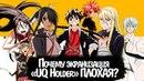 Почему экранизация UQ Holder Negima 2 плохая Огрехи экранизации аниме Хранитель Вечности Нэгима