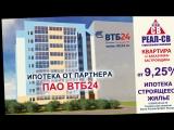 Октябрьский_ВТБ