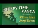 Sleepy-Time Vasya