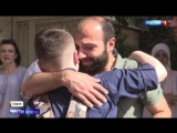 Жизнь без войны: как сирийскую семью провожали в Петербург