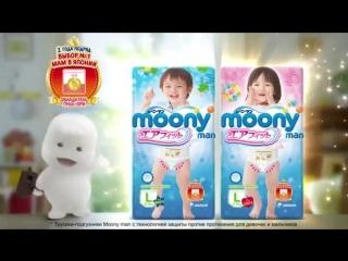 Японские трусики-подгузники Moony-man в Ноябрьске