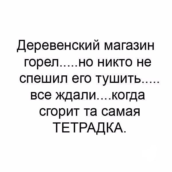 Ирина Петрова | Москва