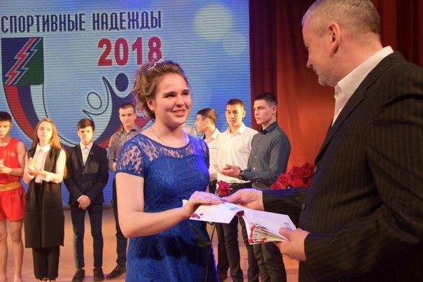 Состоялся выпускной вечер воспитанников ДЮСШ «Лесохимик»