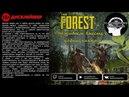 🔞The Forest 01 - выживаем на острове полном канибалов вместе с подписчиками