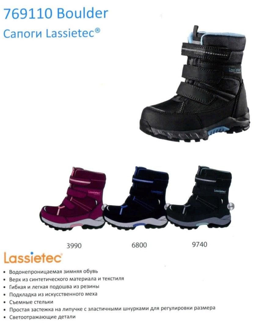 Ботинки Boulder 769110-9740