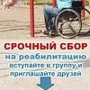 Группа помощи Алексею Афанасьеву