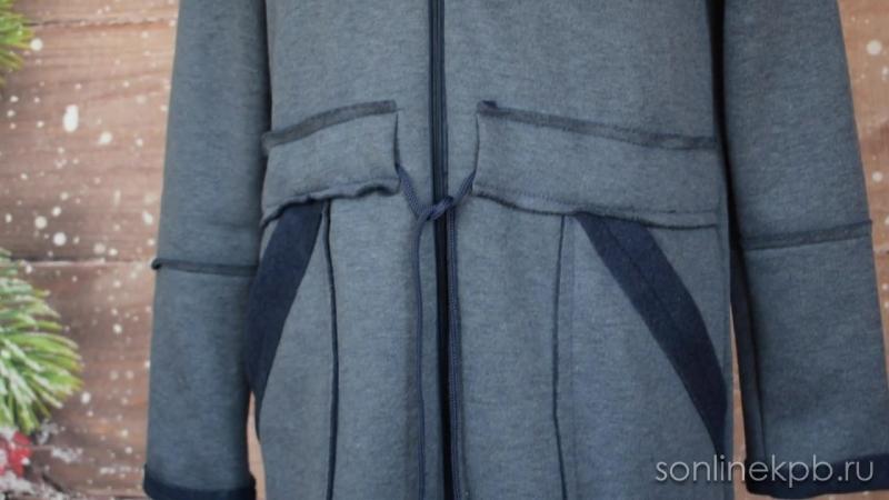 Кардиган Модель К 1017 1 темно-серый (48-58) 1580р [СОНЛАЙН_Интернет-магазин]