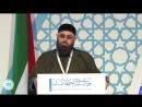 Выступление Шейха Адама Шахидова на международной Исламской Конференции в Абу Даби
