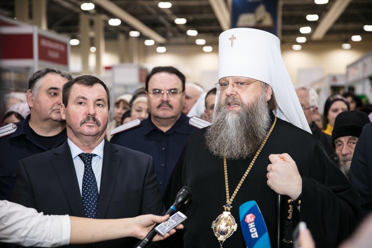 В «ДонЭкспоцентр» открылась крупнейшая в регионе религиозная выставка-ярмарка «Дон Православный»