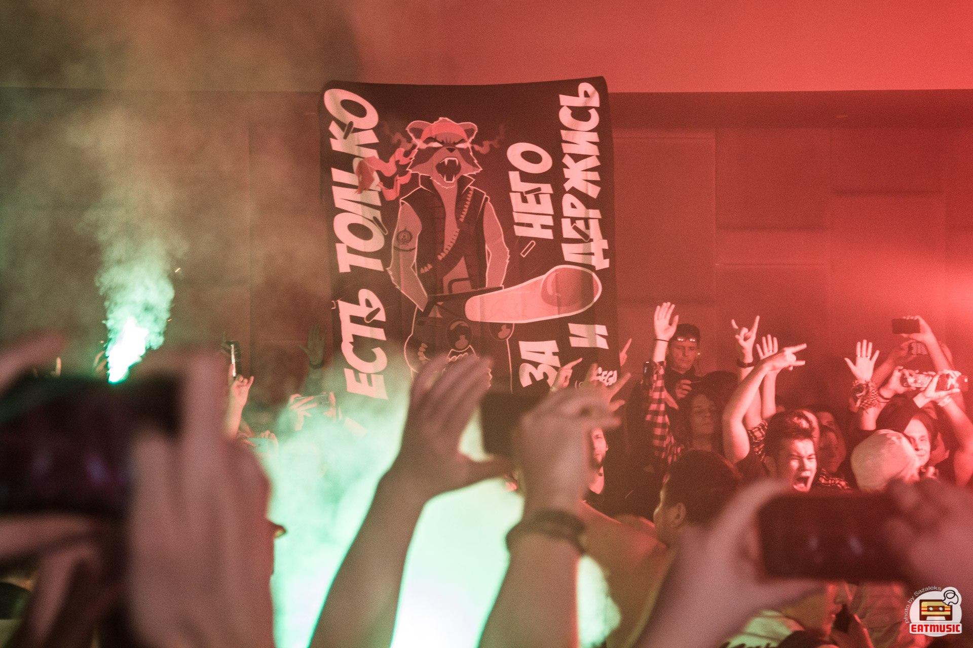 Pauzern Carnival 2018 группы Anacondaz: это мой хаос! Александр Сазонов