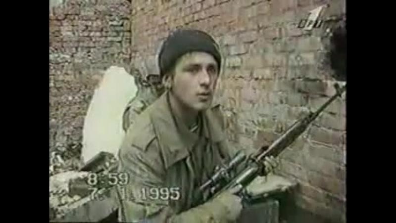 Чечня. Грозный. 31 декабря 1994-1 января 1995. Памяти 131 майкопской бригаде