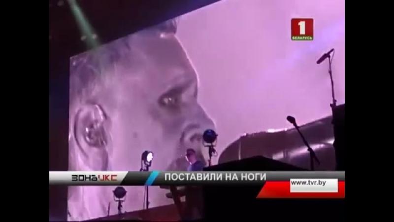 Вокалист depesh mode попал в больницу Минска с передозировкой метадона.