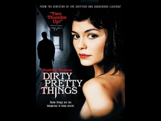 Dirty Pretty Things 2002