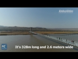 Первый стеклянный мост над «Желтой рекой»