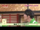 Gaki no Tsukai #1389 (2018.01.21) - Kobayashi Sachiko KARUTA Competition (ラスボス降臨! 小林幸子プロデュース! カルタ争奪戦~!!)