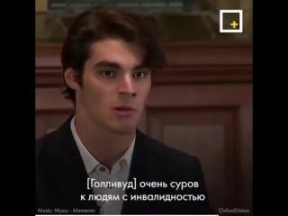 """Ар-Джей Митт из сериала """"Во все тяжкие"""" (VHS Video)"""