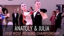 Анатолий Купчик - Юлия Колягина | Танго | 2018 WDSF PD Чемпионат Европы - Четвертьфинал