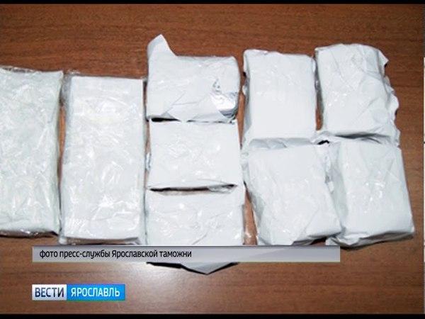 Ярославские таможенники задержали крупную партию запрещенных препаратов » Freewka.com - Смотреть онлайн в хорощем качестве