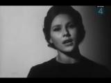 Мария Пахоменко. 1970. Ф-К-т. Песня 2. Печальная.