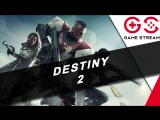Destiny 2 #1