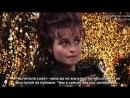 13.02.2011: Премия «BAFTA» | Интервью