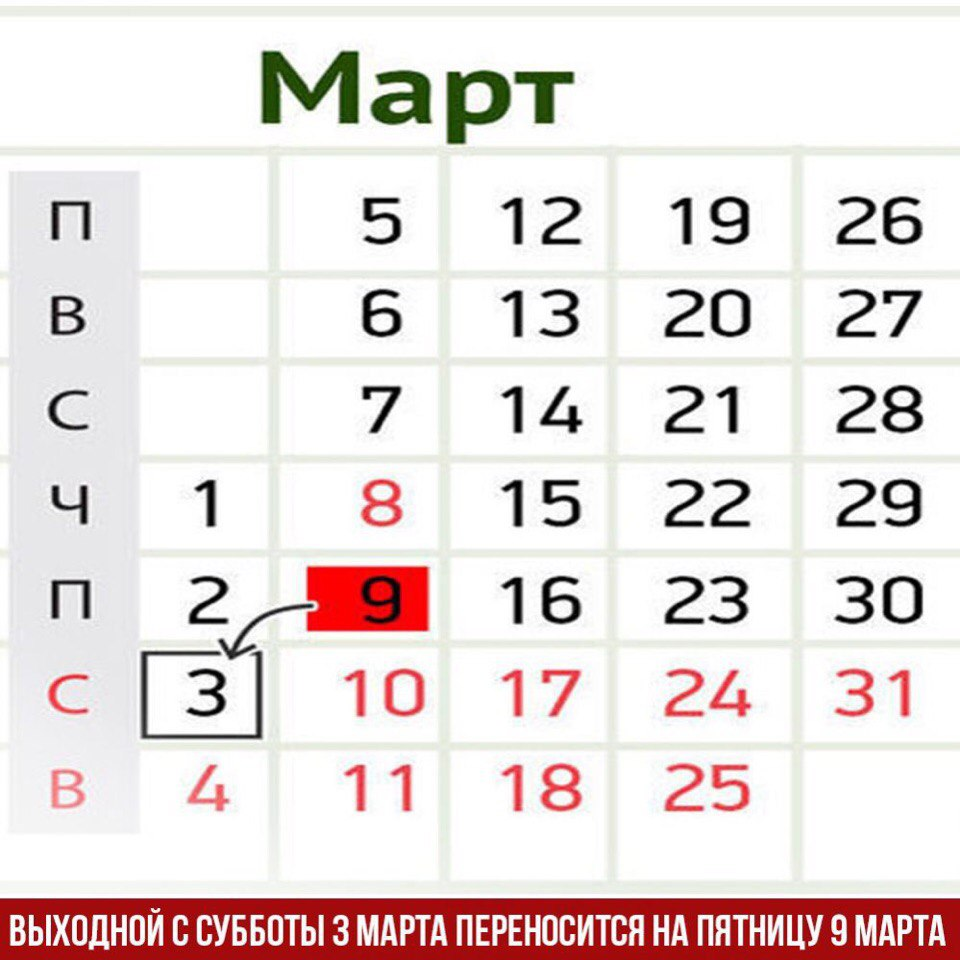 Белорусов ждет шестидневная рабочая неделя, зато потом — четыре выходных подряд