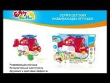 Видео обзоры игрушек - ОБУЧАЮЩИЙ ВЕРТОЛЕТИК-КАТАЛКА