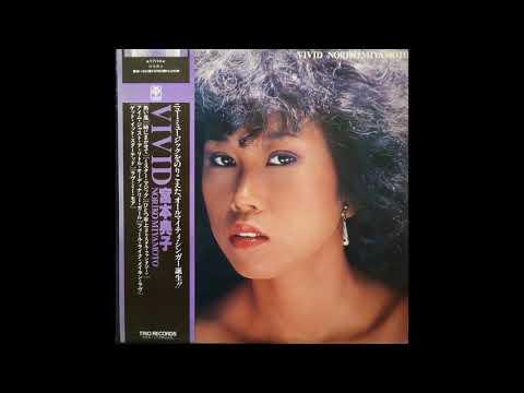 Vivid - Noriko Miyamoto Full Album [1979 Japan Jazz]