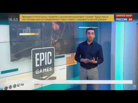 РОССИЯ 24 ОБ АНОНСЕ S T A L K E R 2    BartGameTV в телевизоре