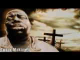 Eminem - Kill My Pain (feat. 2Pac Notorious BIG) (Motivational Remix)