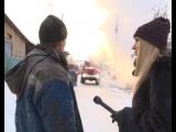 ПРИЗЫВ О ПОМОЩИ!!! В среду, 14 февраля, в 10 часов утра произошёл пожар по адресу г.Чусовой,  ул.Транспортная, 25. В момент возг