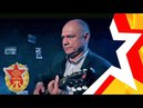 майор запаса Юрий ХАРЕВИЧ - Помните Офицерам