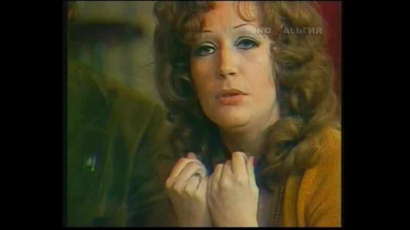 Алла Пугачёва Мне нравится Театральные встречи 1975