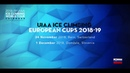 Launch 2019 UIAA Ice Climbing World Tour calendar