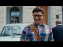 Как я стал русским 1 сезон 18 серия