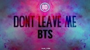 BTS (방탄소년단) - Don't Leave Me「8D AUDIO」USE HEADPHONES